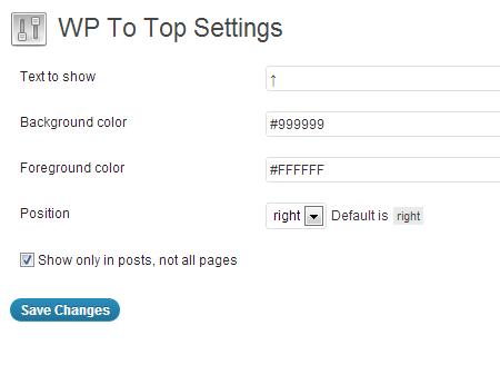 ページトップボタンを設置するプラグイン WP To Topを実装した!