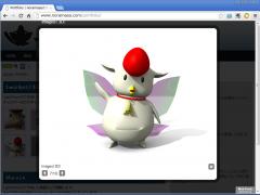 画像も動画も使える角丸LightBox「prettyPhoto.js」の実装メモ