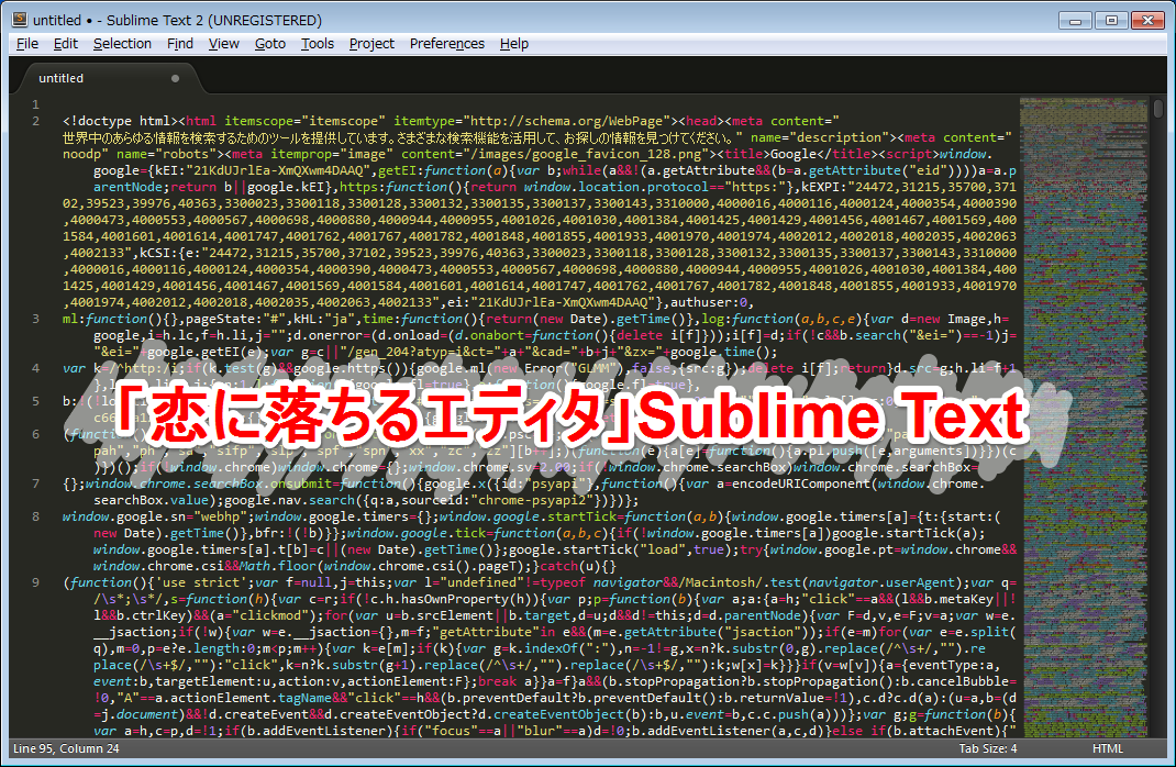 Sublime Textの初期設定・カスタマイズで恋に落ちてみましたメモ