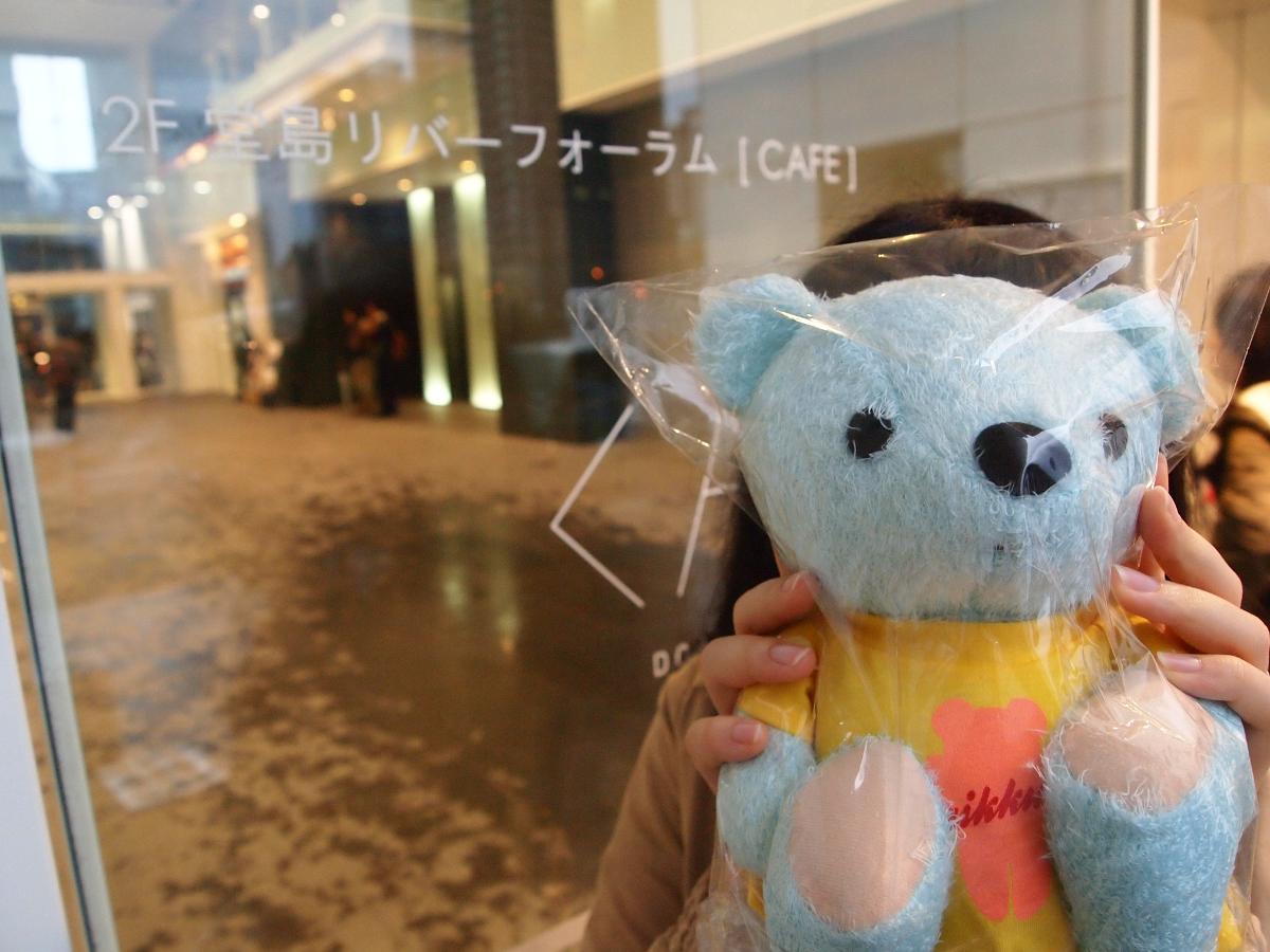 堂島リバーフォーラムに着きました!