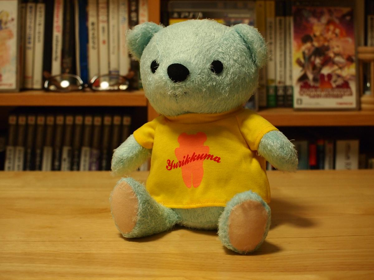 ゆりっクマ(実はゆりりんという名前らしい…)