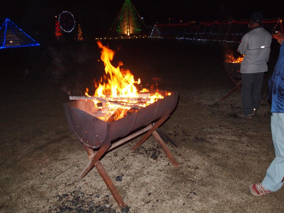 たき火で身体を温めてから帰りましょう!風邪ひかないようにね♪