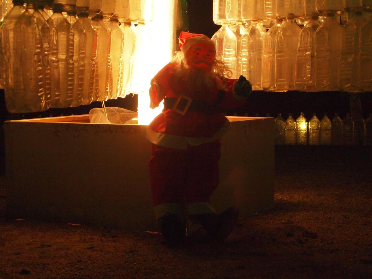 なんかいますね…これ以上近づけなかったです。サンタさん遠いよ!