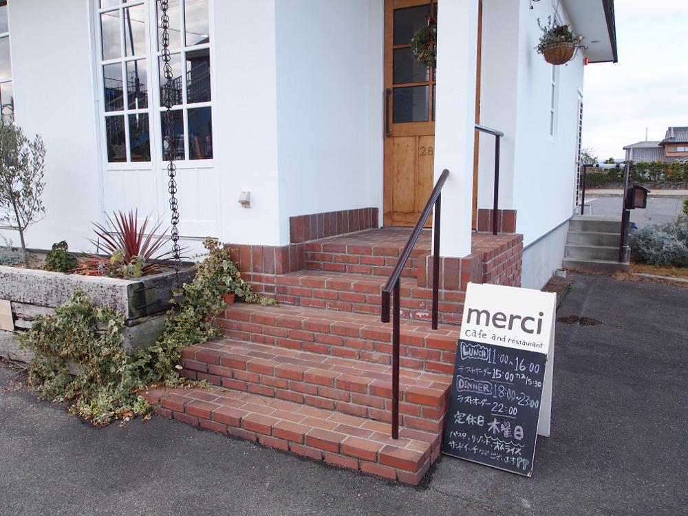 近江八幡市のカフェ&レストラン「merci」