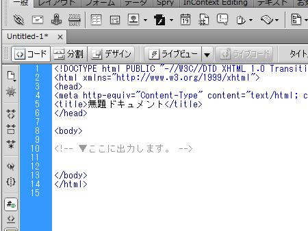 意外と役立つ!ExcelファイルをDreamweaverで読み込みHTML(table)化する方法