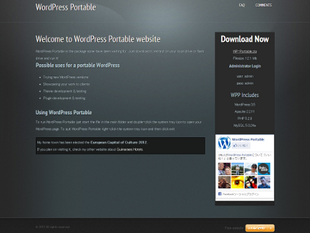 WordPress Portable