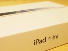 iPad2の2年契約が終わったのでiPad miniを購入してみました
