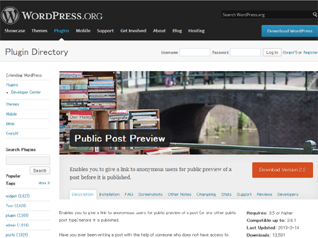 Public Post Preview