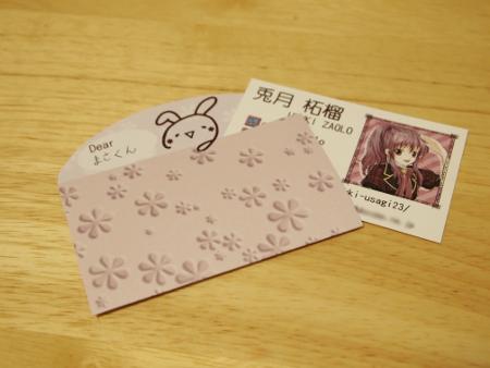 ざくろさんの名刺&直筆メッセージカード