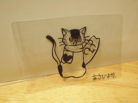 あさひさん作の猫さん切り絵