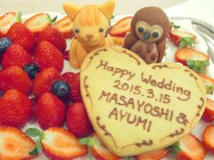 Happy Wedding 2015.3.15