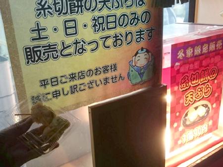 [:N]滋賀県で初詣行くならお多賀さん(多賀大社)で決まり!